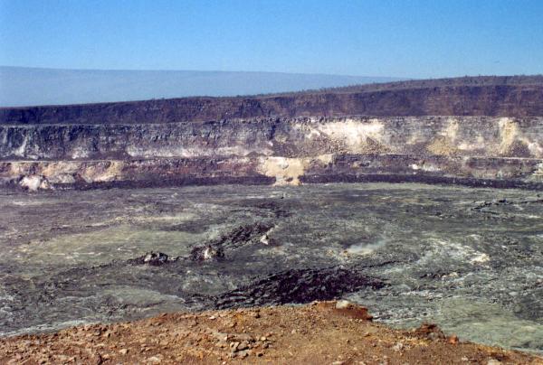 Halemaumau Crater Panorama Center