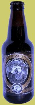 Old Rasputin Russian Imperial Stout from the North Coast Brewery in Fort Bragg, CA. (9% ABV, and 75 IBUs) I just paid 2.29 per 12 ouncer for some rediculous reason, but wouldn